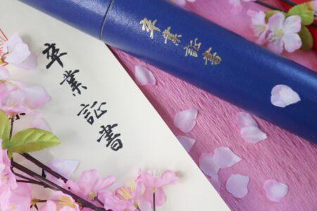 卒業式・発表会向け 撮影・オンライン配信キャンペーン